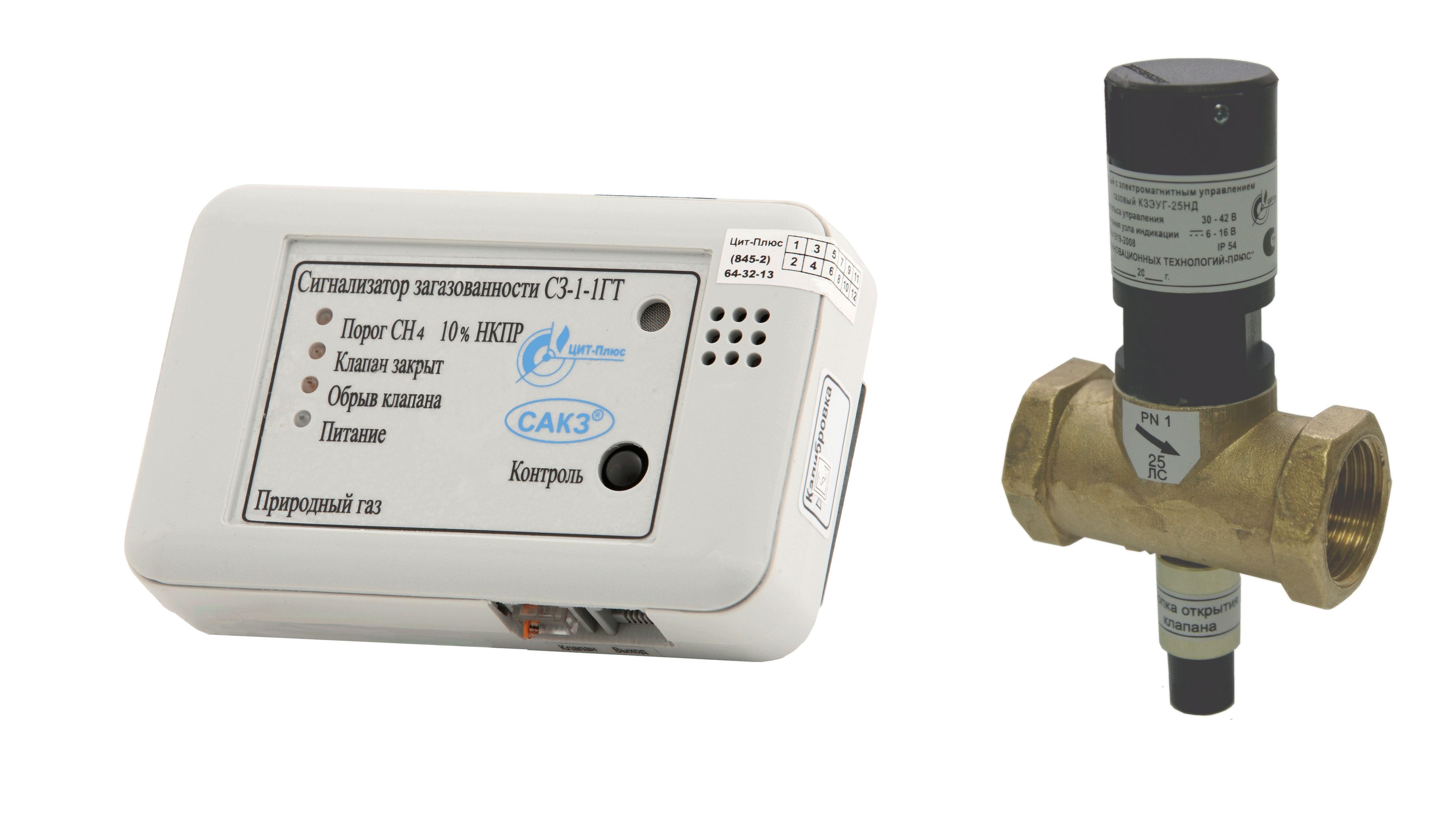 САКЗ - МК - 2 без клапана (сжиж+угар)